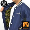 Large size! MASSIVE FREAKY / freaky massive 32140601-sweat material lining fleece-2 colors! 2 L, 3 L, 4 L lined print camouflage pattern stajan [marukawa and specialty store and brand clothes / gentleman clothes / American devolve / ASU
