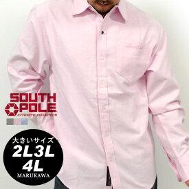 【送料無料】 大きいサイズ メンズ SOUTH POLE サウスポール オックスフォード 素材 全3色 2L 3L 4L 長袖 シャツ【マルカワ キングサイズ】11431350