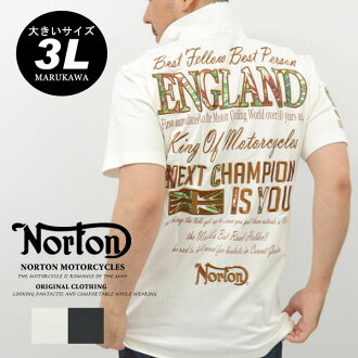 Large size mens NORTON polo shirt short sleeve