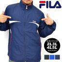 大きいサイズ メンズ ウィンドブレーカー FILA【キングサイズ 2L 3L 4L 5L マルカワ フィラ フルジップ メッシュ切替 …