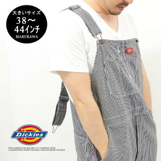 Large size mens overalls Dickies