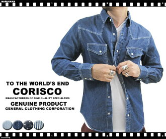 "34% Off CORISCO and Corisco all 4 color ""dots"" and ""Hickory"" ""stone' bleach' authentic denim Western shirt"