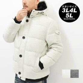 大きいサイズイ メンズ 中綿 ジャケット ウール混素材 キングサイズ 3L 4L 5L マルカワ アウター フード 迷彩 カモフラ