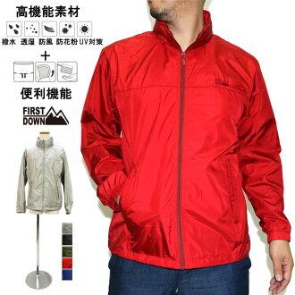 第一次下風衣男式拒水透氣防風花粉紫外線保護其便攜的外套