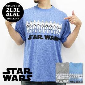 全品送料無料 スターウォーズ Tシャツ メンズ 吸汗速乾 チャコール/ブルー 2L/3L/4L/5L