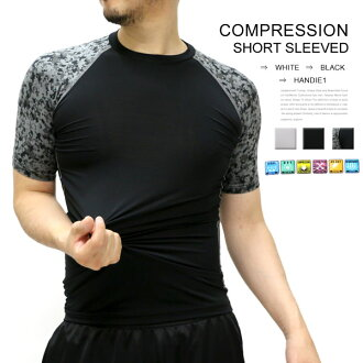 Compression inner crew neck short sleeve