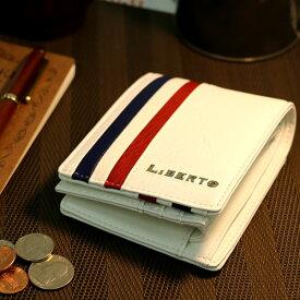 リベルト エドウィン 財布 メンズ トリコロール ホワイト/ブラック/ブラウン
