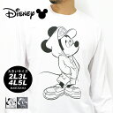 大きいサイズ メンズ Tシャツ 長袖 Disney【キングサイズ 2L 3L 4L 5L マルカワ ディズニー ミッキー Mickey Mouse マ…