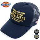【Dickies】【帽子】ディッキーズ キャップ 帽子 メッシュ キャップ ロゴ キャップ CAP メンズ レディース キャップ …