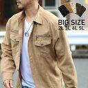 大きいサイズ メンズ シャツ 長袖 フェイク スエード 素材【キングサイズ 2L 3L 4L 5L マルカワ スウェード レザー 革…