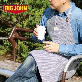 エプロン 日本製 オーバーオール 型 ヒッコリー ストライプ BIG JOHN【マルカワ ビッグジョン ブランド made in Japan 男女兼用 男性用 ユニフォーム ワーク】