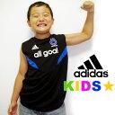 "【BOYS】adidas アディダス BU300 〜吸汗透湿速乾素材〜 全2色!130 140 150 160""all goal""クライマライト ノースリーブT..."