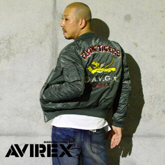 MA1 Ma-1 mens jacket avirex FLYING TIGERS