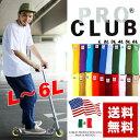 【送料無料】 大きいサイズ メンズ PRO CLUB プロクラブ 101 〜天竺素材〜 全20色 L 2L 3L 4L 5L 6L ヘビーウエイト 無地 半袖Tシャツ