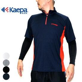 3577a5a8aef Tシャツ メンズ 吸汗速乾 半袖 ケイパ メンズ コンプレッション インナー 吸水速乾 ジップアップ