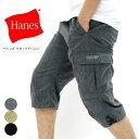 Hanes ハーフパンツ メンズ ひざ下 クロップドパンツ メンズ 7分 カーゴパンツ ショートパンツ ハーフパンツ ヘインズ マルカワ イージー 部屋着 ルームウェア アメカジ XL LL イージー