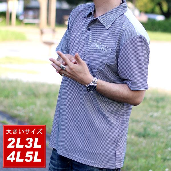 大きいサイズ メンズ ポロシャツ 半袖 吸汗速乾 cosby【キングサイズ 2L 3L 4L 5L マルカワ コスビー ブランド ドライ 抗菌 防臭 デオドラント Tシャツ】