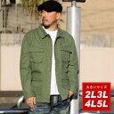 大きいサイズ メンズ ミリタリー ジャケット AIRWALK【キングサイズ 2L 3L 4L 5L マルカワ エアウォーク ブランド アウター リップストップ ストリート】