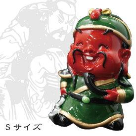 三国志フィギュア Sサイズ 02【関羽】超絶レア 三国志人形
