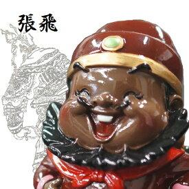 三国志フィギュア 03【張飛】超絶レア 三国志人形