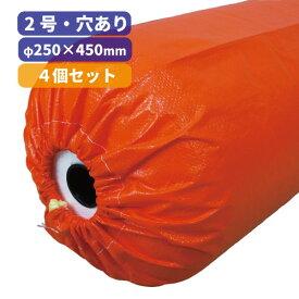 スチロバール・2号 【中通し穴あり】φ250×450mm(中通し穴:30mm) 浮力:20kg養殖 漁業 船具 フロート 発泡ポリスチレン