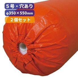 スチロバール・5号 【中通し穴あり】φ350×550mm(中通し穴:30mm) 浮力:50kg養殖 漁業 船具 フロート 発泡ポリスチレン