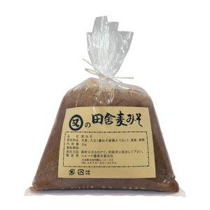田舎麦みそ1kg【MS070】