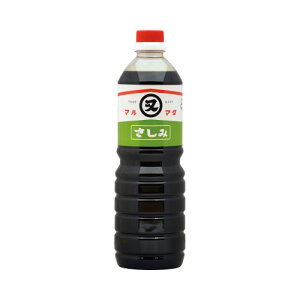 さしみ 1L【SY020】