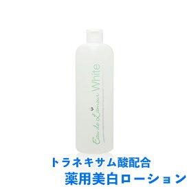【医薬部外品】オードラムールホワイト 500ml 1本 美白 化粧水 白成分 トラネキサム酸 シミ そばかす にきび マスク 肌荒れ エタノール 保湿