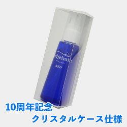 【送料無料】オドジェルミンNEO60mlデオドラント制汗剤ワキガわきが対策わき汗臭い顔足臭にオドレミン同成分塩化アルミニウム13%にトロミを付けて塗りやすい計120ml入り買いまわり