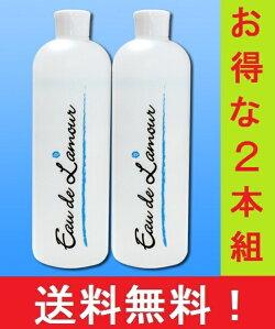 オードムーゲ同成分【医薬部外品】【送料無料】オードラムール薬用ローション500ml2本セットオードムーゲのジェネリック化粧水ニキビだけではもったいないシットリするのにサッパリする新感覚化粧水