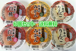 【送料無料 メール便】ゼリー 贅沢ジュレ 日本のみかん 白桃 りんご  6個セット 3種類各2個 国産 果汁 ゼリー 詰め合わせ よりどり おやつ