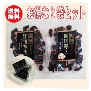 【送料無料 メール便】2袋セット 珈琲寒天 130g×2袋セット ゼリー 便利な個包装 オブラート包で食べやすい 止まらない美味しさ 国内製造 在宅 おやつ コーヒー