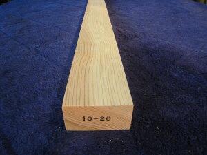 ひのき角材(ヒノキ・桧・檜) 30ミリ×60 ミリ×910ミリ 節なし材 H1020 A