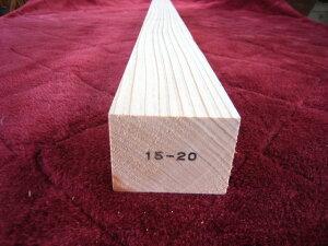杉 タルキ 垂木 たるき 角材  節あり 特1等材30ミリ×45ミリ×910ミリ 10本入り1本¥220