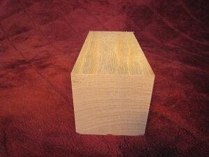 ひのき角材(ヒノキ・桧・檜)木曾桧使用 篠原様 特注品 150ミリ×100(柾)ミリ×100ミリ 節なし材'(100ミリを15ミリと85ミリカット)