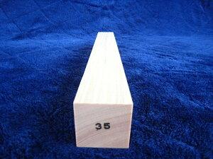 ひのき角材(ヒノキ・桧・檜) 沖本様 特注品 60ミリ×30ミリ×227ミリ 節なし材
