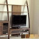 ディープ 115 テレビボード テレビ台 ウォールナット オーク [ ハイタイプ 壁面 収納 AVボード おしゃれ TVボード TV…