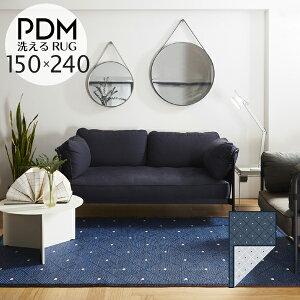 洗える ラグマット おしゃれ PDM EASE Indigo【Mサイズ】 ラグ 長方形 夏用 レジャーシート 2畳 アウトドア マット ウォッシャブル レジャーマット 抗菌 【こちらはMサイズ150×240cmの注文ページに