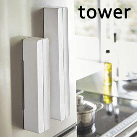 マグネットラップケース S/L tower(タワー)ホワイト ブラック※サイズにより価格が異なります。ご注文後正しい金額をメールでご案内します。