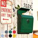 U.S. Mail box(ユーエスメールボックス)ポストカギ付き【送料無料】【YE DGY在庫なし次回10月下旬入荷】