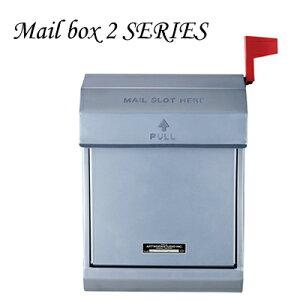 U.S. Mail box2(ユーエスメールボックス2)ベーシック仕様 ポスト カギ付き【ダイヤル鍵】【送料無料】【メーカー在庫要確認】【●】