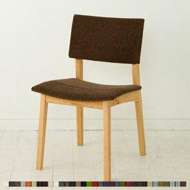 TOPO(トッポ)チェア レッドオーク材 無垢材 椅子 北欧 木製 ダイニング チェアー イス 座面高41cm、44cmから選べます。【ポイント10倍】【受注生産】【送料無料】【国産家具】【無垢】