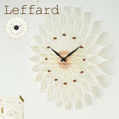 壁掛け時計 Leffard(ルファール)大輪の花のようなフォルム【送料無料】[ おしゃれ 時計 ]【在庫あり】【あす楽対応】