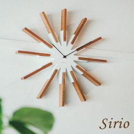 壁掛け時計 Sirio(シリオ)掛け時計 おしゃれ 北欧 かわいい 木製 大きい 掛時計 インテリア ナチュラル ウォールクロック 直線的なデザインが印象的なシンプルモダンな壁掛け時計【あす楽】【●】cl-3346-128