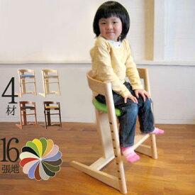 ベビーチェア ハイチェア 木製 キッズチェア ダイニング 子供用 子ども椅子 子供椅子 ダイニングチェア 日本製 プレディクトチェア 【2020年11月〜頃〜お届け予定】