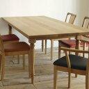 ブルックリン ダイニングテーブル 165 180 200 220 無垢 オーク材※W2000の参考価格です。その他サイズ・ランクの価格はご注文後にご案内致します...