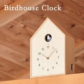 レムノス 壁掛け時計 カッコー時計Birdhouse Clock(バードハウスクロック)【送料無料】【楽ギフ_包装】【●】
