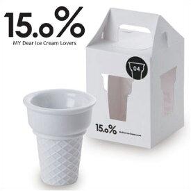 アイスクリーム専用カップ レムノス 15.0% No.0415.0% アイスクリーム コーンシルエットカップ【送料無料】【在庫あり分即出荷可】【楽ギフ_包装】【季節商品・夏】【あす楽対応】