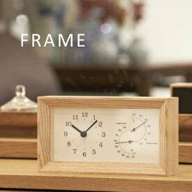 レムノス 置き時計 温湿度計 アナログ FRAME(フレーム) 置時計 温度 湿度 時計 北欧 おしゃれ 【楽ギフ_包装】【在庫あり分即出荷】【あす楽対応】